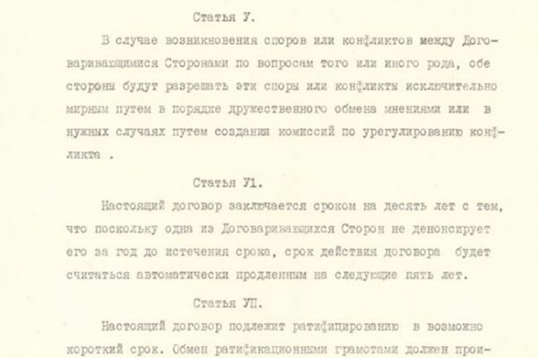 ru02319D62D5-C1F3-1B4B-D9B7-70A6C7ED5A75.jpg