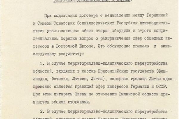 ru03E0516195-5CCC-83DA-70DC-934553A684EF.jpg